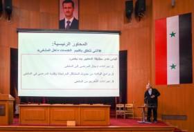 صور سيمنار إدارة المشافي-د. عدنان بدور