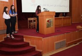 معرض صور لمجموعة من الفعاليات العلمية لكلية الصيدلة في نهاية العام الدراسي