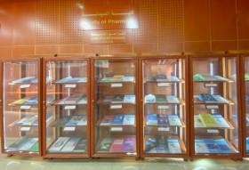 أرشيف صور مركز الكتاب