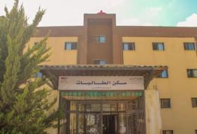 Student Accommodation Photo Gallery