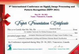 معرض صور مشاركة كلية الهندسة الطبية في جامعة الأندلس الخاصة للعلوم الطبية في المؤتمر الدولي التاسع لمعالجة الإشارة والصور والتعرف على الأشكال