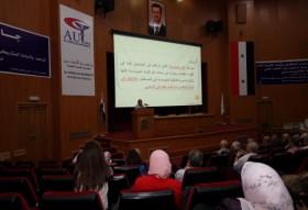 الرؤية والرسالة والأهداف الخاصة بالمؤسسة التعليمية