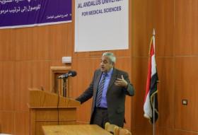صور سيمنار الطب البشري-د.عيسى  أحمد