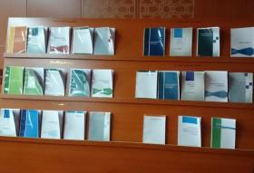 معرض الصور بنك البحث العلمي