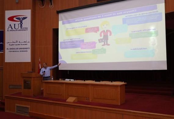 News: محاضرة لطلاب كلية الصيدلة بعنوان شركات الأدوية: المبيعات والتسويق