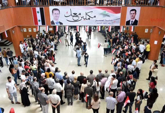 News: احتفالية جامعة الأندلس بمناسبة انتخاب الدكتور بشار الأسد رئيساً للجمهورية