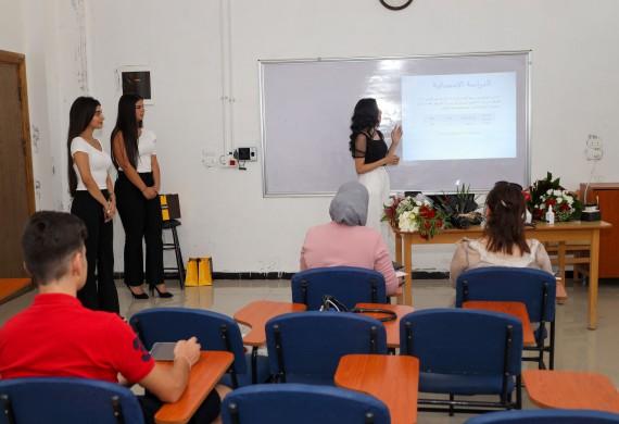 News: Präsentation der Abschlussprojekte der Fakultäten der Universität Al-Andalus